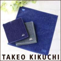 [ブランド]: TAKEO KIKUCHI ( タケオ キクチ ) [カラー]: ネイビー・グレー・...