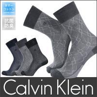 [ブランド]: Calvin Klein ( カルバンクライン ) [カラー]: ミッドナイトブルー...