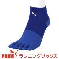 PUMA 5本指靴下 プーマ マラソン ランニング ソックス 足底滑り止め付き 日本製  メンズ ポイント10倍