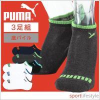 [ブランド]: PUMA(プーマ)[カラー]: ホワイト(ホワイト×ブルー・ホワイト×グリーン・ホワ...