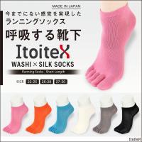 【ゆうパケット・6点まで】 [ブランド]: Itoitex  [カラー]: ズーミンピンク・オレンジ...