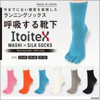 【ゆうパケット・4点まで】 [ブランド]: Itoitex  [カラー]: ズーミンピンク・オレンジ...