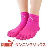 【ゆうパケット・4点まで】 [ブランド]: PUMA ( プーマ ) [カラー]: ホワイト・ピンク...