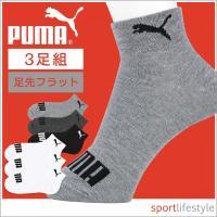 【ゆうパケット160円・1点まで】 [ブランド]: PUMA(プーマ) [カラー]: ホワイト ミッ...
