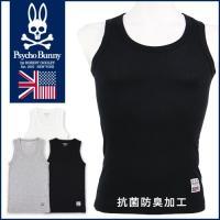 [ブランド]: Psycho Bunny(サイコバニー) 有名ブランドのチーフ・ネクタイデザイナーで...