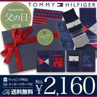 [商品名]: TOMMY HILFIGER(トミーヒルフィガー) ビジネスソックス&ハンカチ・ハンド...