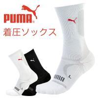 [ブランド]: PUMA ( プーマ )[カラー]: ホワイト・ブラック[サイズ]: (レディス)2...