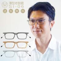 老眼鏡 しおり 折りたたみ 携帯用 ブルーライトカット おしゃれ 男性用 メンズ 女性用 レディース 栞 リーディンググラス PCメガネ SI-06