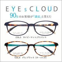 桐谷美玲さん着用モデル 1022-COL.6 度つきメガネセット 追加料金なし! レンズはお好きなレ...