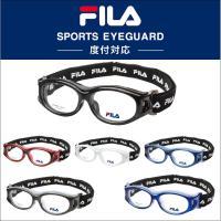 度つきスポーツメガネセット!子供用 追加料金なし! 超薄型1.67薄型レンズでもお値段そのまま。  ...