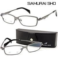【SAMURAI SHO】サムライ翔 ビジネスライン 智 ss-T19 col.3 メガネ 度無ダテ...