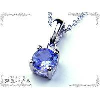 宝石 アミュレット ペンダントネックレス 本物の宝石!職人の手で1つ1つ ハンドメイドでカットされた...