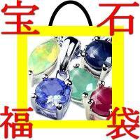 本物の天然宝石です!  写真の天然宝石ペンダントトップ1点 シルバー925ネックレスチェーン1点  ...