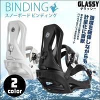 ブランド:GLASSY(グラッシー)  モデル:スノーボードバインディング  サイズ:SMサイズ/M...