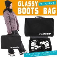 ブランド:GLASSY(グラッシー)  モデル:スノーボード ブーツバッグ サイズ:縦約35cm×横...