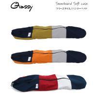 ブランド:GLASSY(グラッシー)  モデル:スノーボードケース PREMIUM  サイズ  SM...