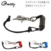 ブランド:GLASSY(グラッシー)  モデル:スノーボード リーシュコード  タイプ:WIRE C...