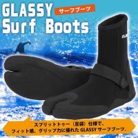 ブランド:GLASSY(グラッシー)  モデル:サーフブーツ ※スプリットトゥー仕様 サイズ:24(...