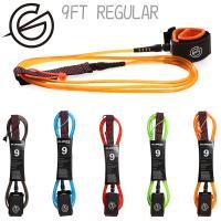 ブランド:GLASSY(グラッシー)  モデル:リーシュコード9ft  サイズ:9ft(約270cm...