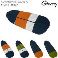 ブランド:GLASSY(グラッシー) モデル:サーフボードケース PREMIUM ファンボード用  ...