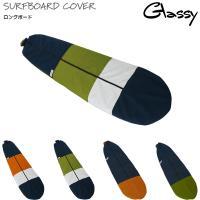 ブランド:GLASSY(グラッシー) モデル:サーフボードケース PREMIUM ロングボード用 サ...