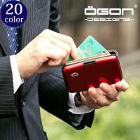 カードケース 磁気防止 クレジットカードホルダー フランス製 アルミ カードホルダー OGON オゴン ビジネス プレゼント グレンフィールド