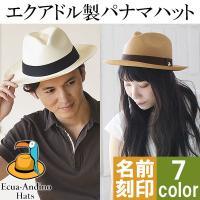 パナマハット メンズ レディース 兼用 男女兼用 男性 女性 高級 最高級 紳士 帽子 大きいサイズ...