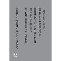 日本製/御墨付 ハンチングキャップ グレンフィールド