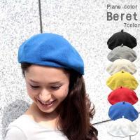 ベレー帽 柔らか 帽子 Beret レディース アウトドア 夏フェス・ウォーキング・散歩