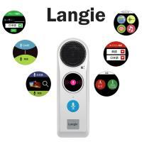 Langie (ランジー) あなただけの翻訳機 2018年3月発売 [LT-52] ボタンを押して話...