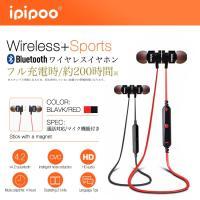 ■商品説明   iPhone7 Bluetooth イヤホン おしゃれデザインで スポーツしながら音...