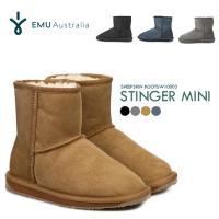 オーストラリアの老舗シープスキンブランド EMU Australia(エミューオーストラリア)のムー...