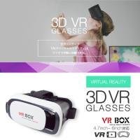 手軽に3d VR GLASSESとスマホを使って、最新コンテンツのVR(バーチャルリアリティ)体験が...