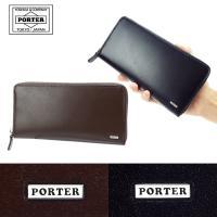 【カラー】ブラック、ブラウン 【サイズ】W19・H9.5・D2.5cm 【素材】表:牛ステア (コン...