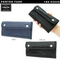 【カラー】ブラック、ブルー 【サイズ】W19.5・H10・D2cm 【素材】表:ナイロンコットン二重...