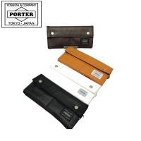【カラー】ブラウン、キャメル、ブラック、ホワイト 【サイズ】W20・H9.5・D2.5cm 【素材】...