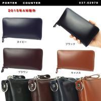 【カラー】ブラック、ブラウン、ネイビー、キャメル 【サイズ】W20・H10・D2cm 【素材】表:牛...