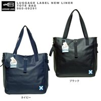 吉田カバン ラゲッジレーベル LUGGAGE LABEL ニューライナー トートバッグ  青バッテン A4ファイル収納可 960-09291