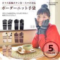 総丈:22cm 甲幅:9cm 素材本体:毛、ナイロン 素材装飾:合皮ボタン 生産国:中国