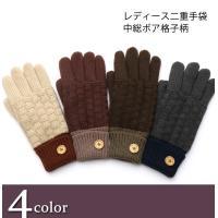 ・二重構造の手袋、中は総ボア仕様でダントツの暖かさ  ・カフスは折り返し仕様で温かさを逃がしません。...