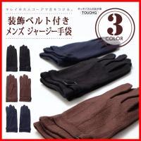 総丈:約24cm 甲幅:約9cm 本体素材:ラムウール90%、ナイロン、羊革 サイズ:メンズフリー ...