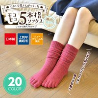 ソフトで伸縮性に優れたシュークリームを使用した手袋やさんが作った究極の快適立体靴下!!ふわふわもこも...