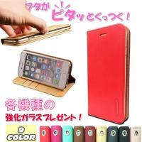 ◆本体サイズ:約縦14.3cmx横7.3cmx幅1.5cm 59g・・・iphone7  ※計測方法...