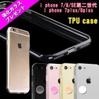 ◆本体サイズ:約縦13.9cmx横6.8cmx幅0.8cm 13g・・・iPhone7用      ...