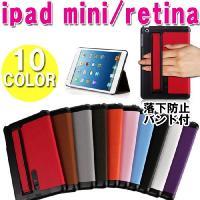 ■重さ:(約)320g  ■素材:高級PUレザー+pc ■対応機種:ipad mini/mini r...
