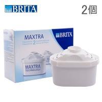 ブリタ BRITA 浄水器 カートリッジ 最安値挑戦中