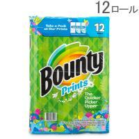 【全品あすつく】バウンティ Bounty ペーパータオル セレクトアサイズ 12ロール プリント キッチンペーパー コストコ