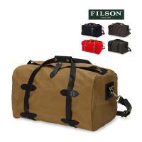 【赤字売切り価格】フィルソン Filson スモール ダッフルバッグ Small Duffle Bag Sサイズ 70220 ボストンバッグ キャンバス メンズ アウトレット