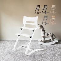 リエンダー ハイチェア 3年保証 木製 子どもから大人まで イス 北欧家具 椅子 ベビーチェア 出産祝い プレゼント Leander High Chair