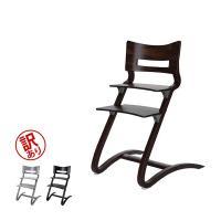 【訳あり】 リエンダー ハイチェア ベビーチェア 木製 ベビー 軽い 椅子 いす 北欧家具 子供用 ストッケ Leander High Chair